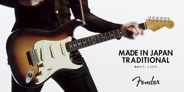 Fender Japan Traditional & Exclusive