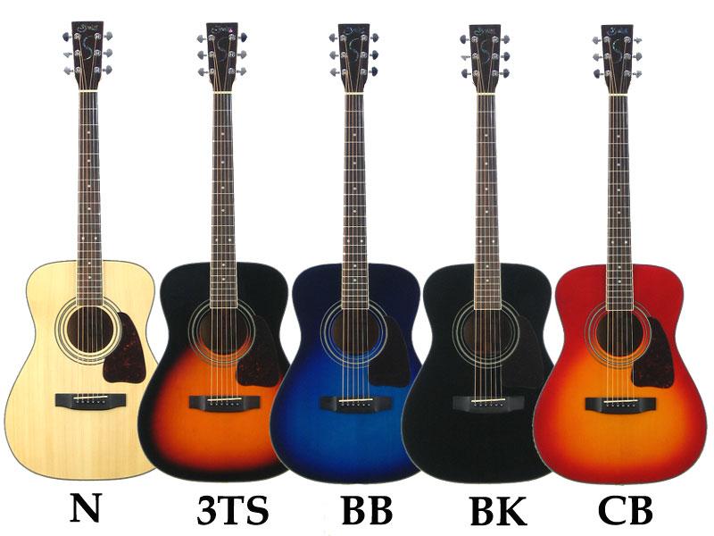 Guitars & Basses S.yairi Yf� 5m