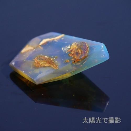 ブルーアンバー 青琥珀ペンダントヘッド 天然石 パワーストーン ドミニカ産 送料無料 琥珀屋