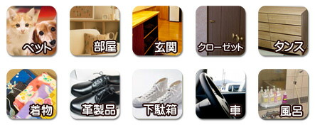 Pet, room, the entrance, closet chest, kimono, leather products, shoe cupboard, car, bath