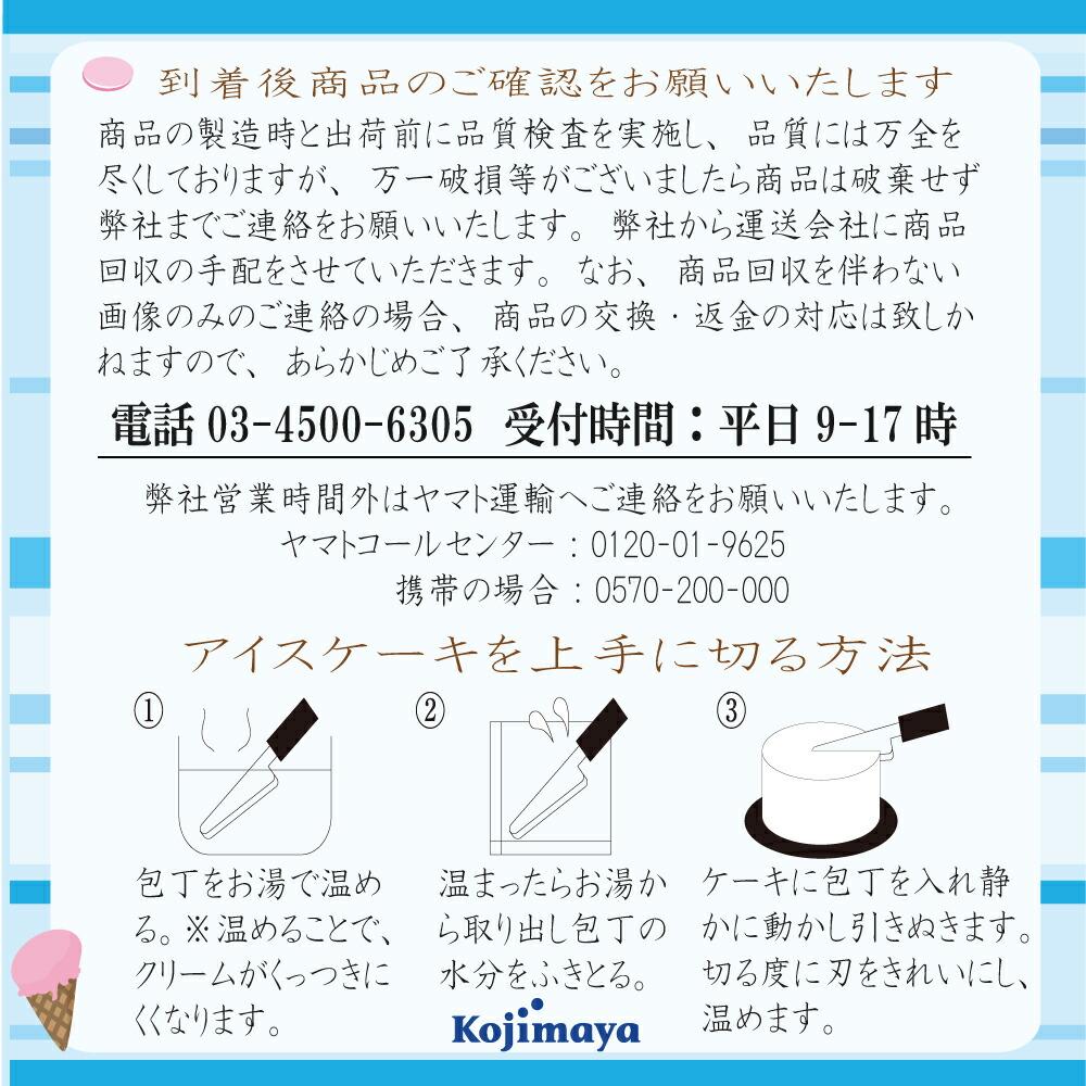 商品画像8