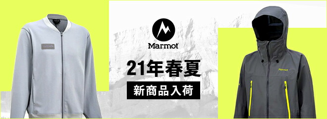 21SS 新商品入荷 マーモット