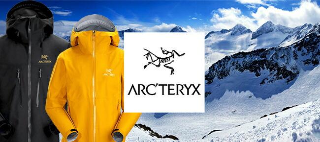 arcterx