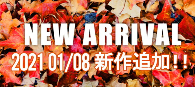 2020AW NEW ARRIVAL 新商品