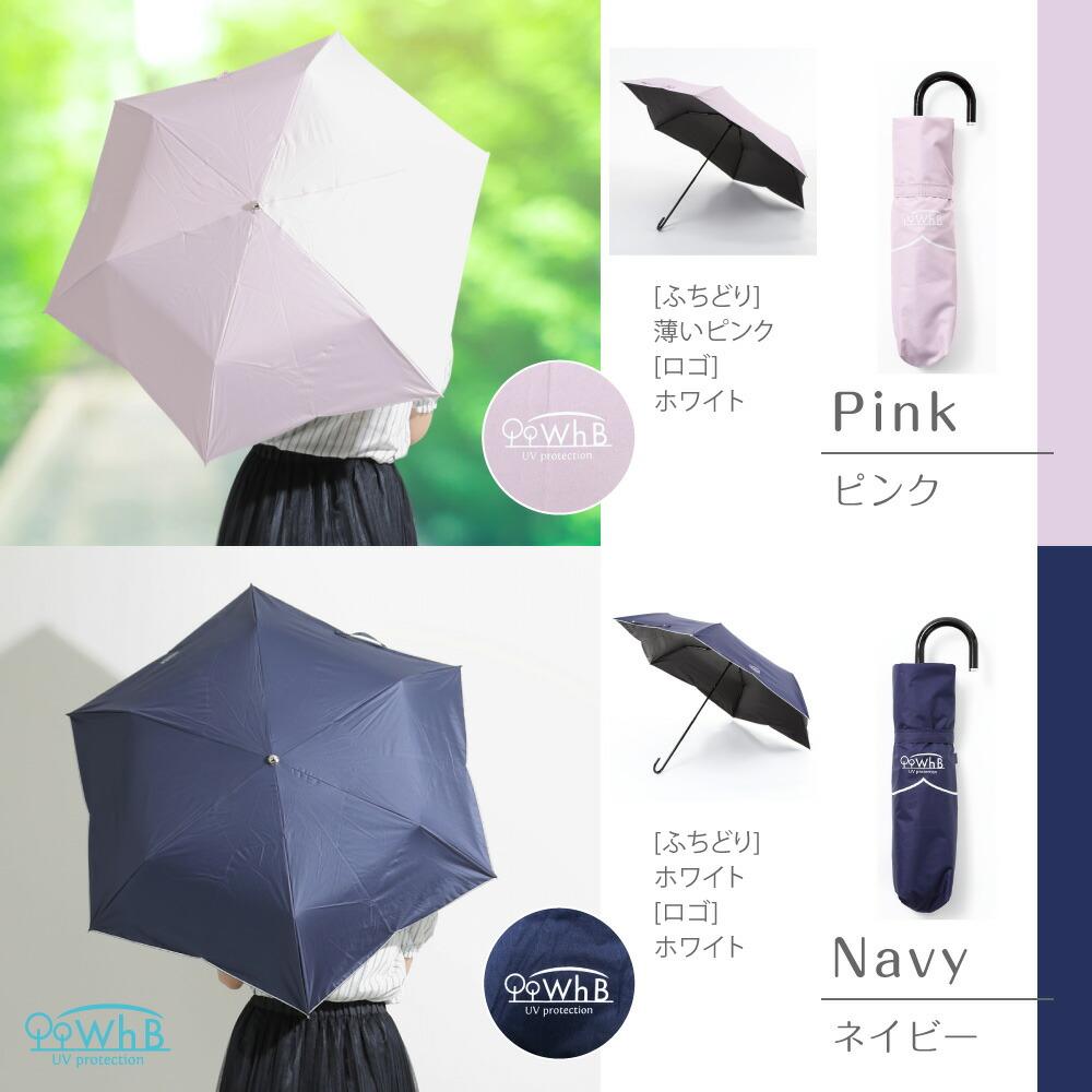 選べるカラー(ブラック、ピンク、ネイビー)