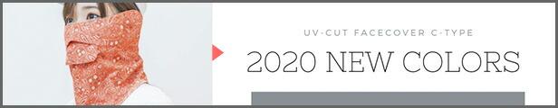 2020NEW