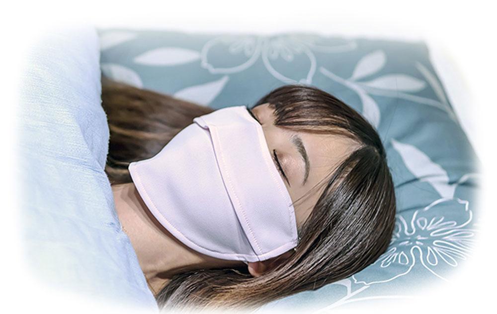 無防備で乾燥しがちな睡眠時は、マスクが必需品?