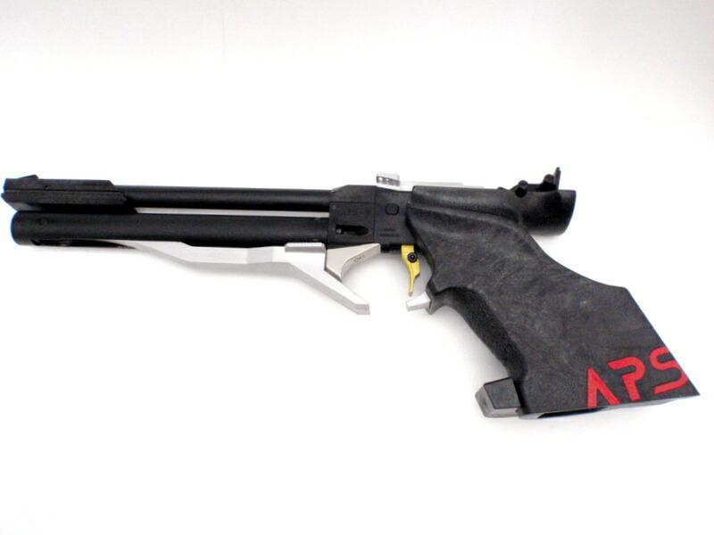 Acr Airsoft Gun kokkado: maruzen aps-3 (or) original competitions for airsoft spare