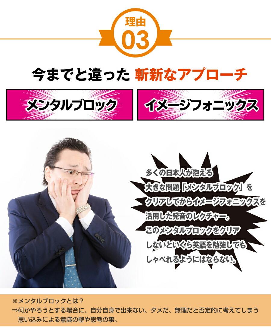 本城式英会話DVD発音編