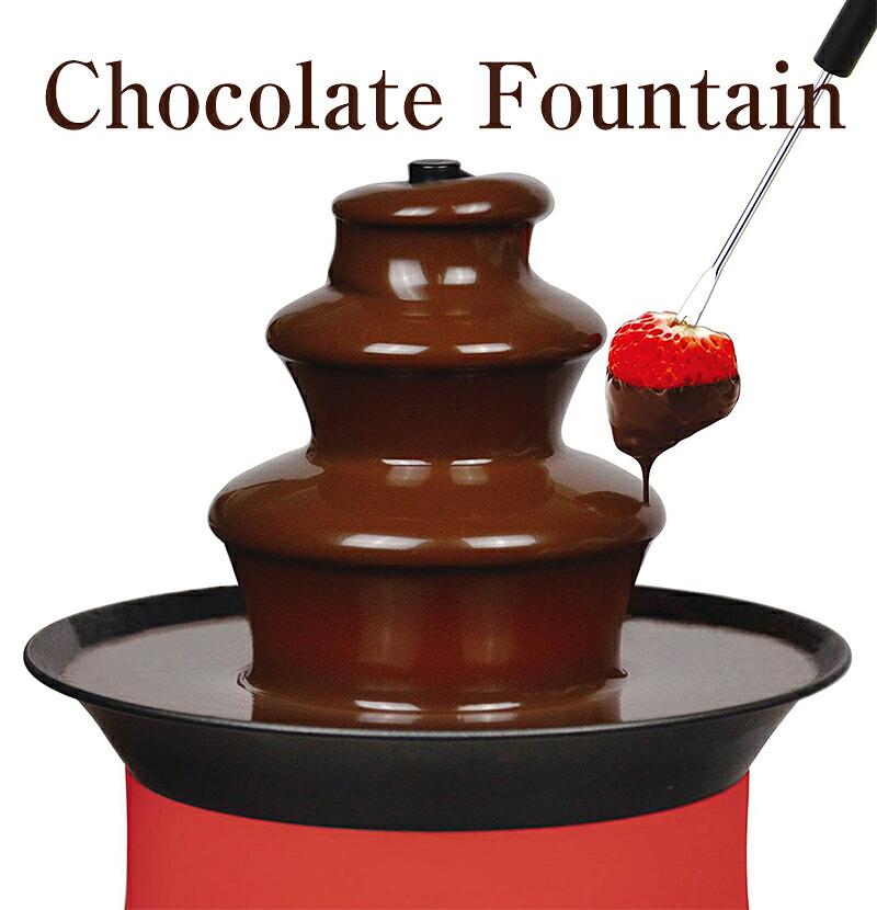 プチショコラチョコレートファウンテン