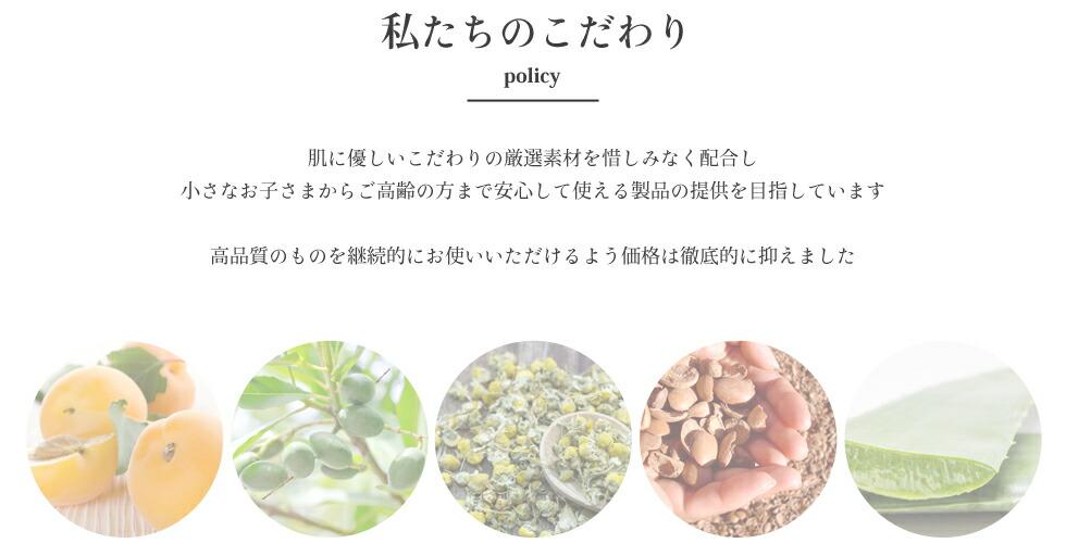 吉祥寺・杏オイルの基礎化粧品,ココロ化粧品
