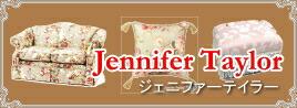 ジェニファーテイラーのアイテムが豊富に揃う。小物雑貨や家具までジェニファーテイラーで揃えませんか?家具のセミオーダーもできます。