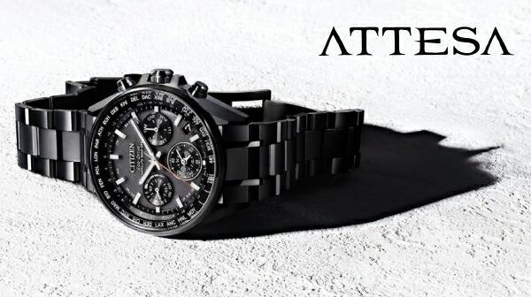 ATTESA(アテッサ)