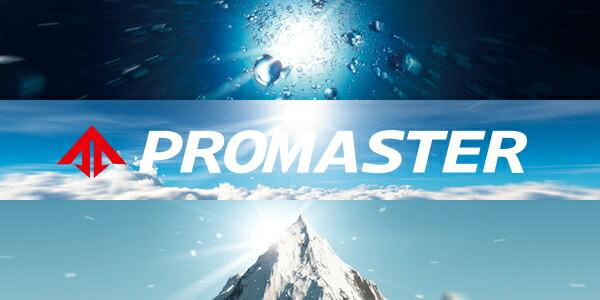 PROMASTER(プロマスター)