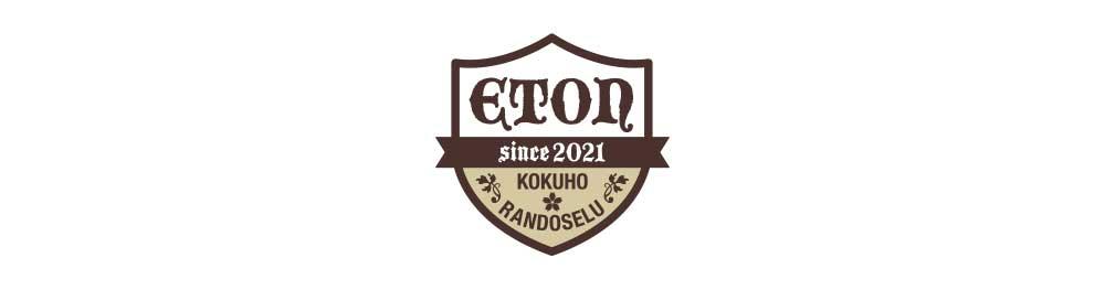 ランドセル ETONのロゴ