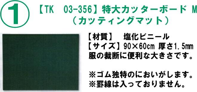 縦400〜500X横500〜600X75φ 【434-2232】 ドーリーDLF型 (株) オーエム機器 [コンテナ台車(伸縮式)] 1台 オーエム DLF-7545