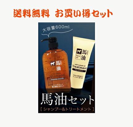 おすすめ商品画像 熊野油脂 アズマ商事