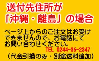 Pictures/沖縄離島320200.jpg