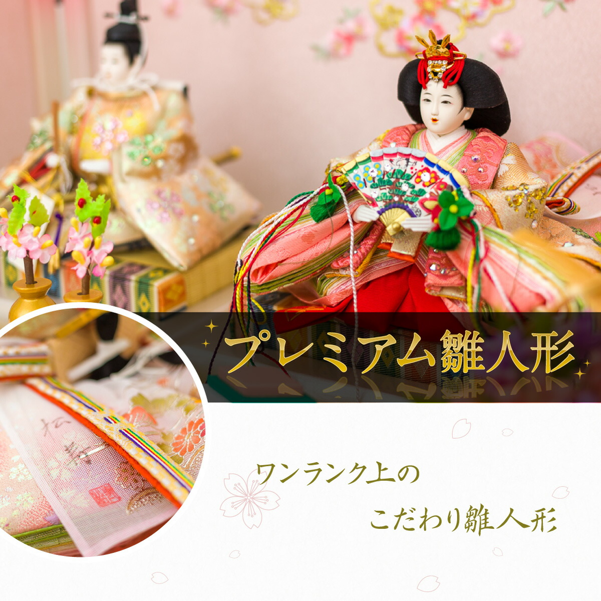 https://image.rakuten.co.jp/komari/cabinet/hina7e3/sh/sh228-a-01.jpg