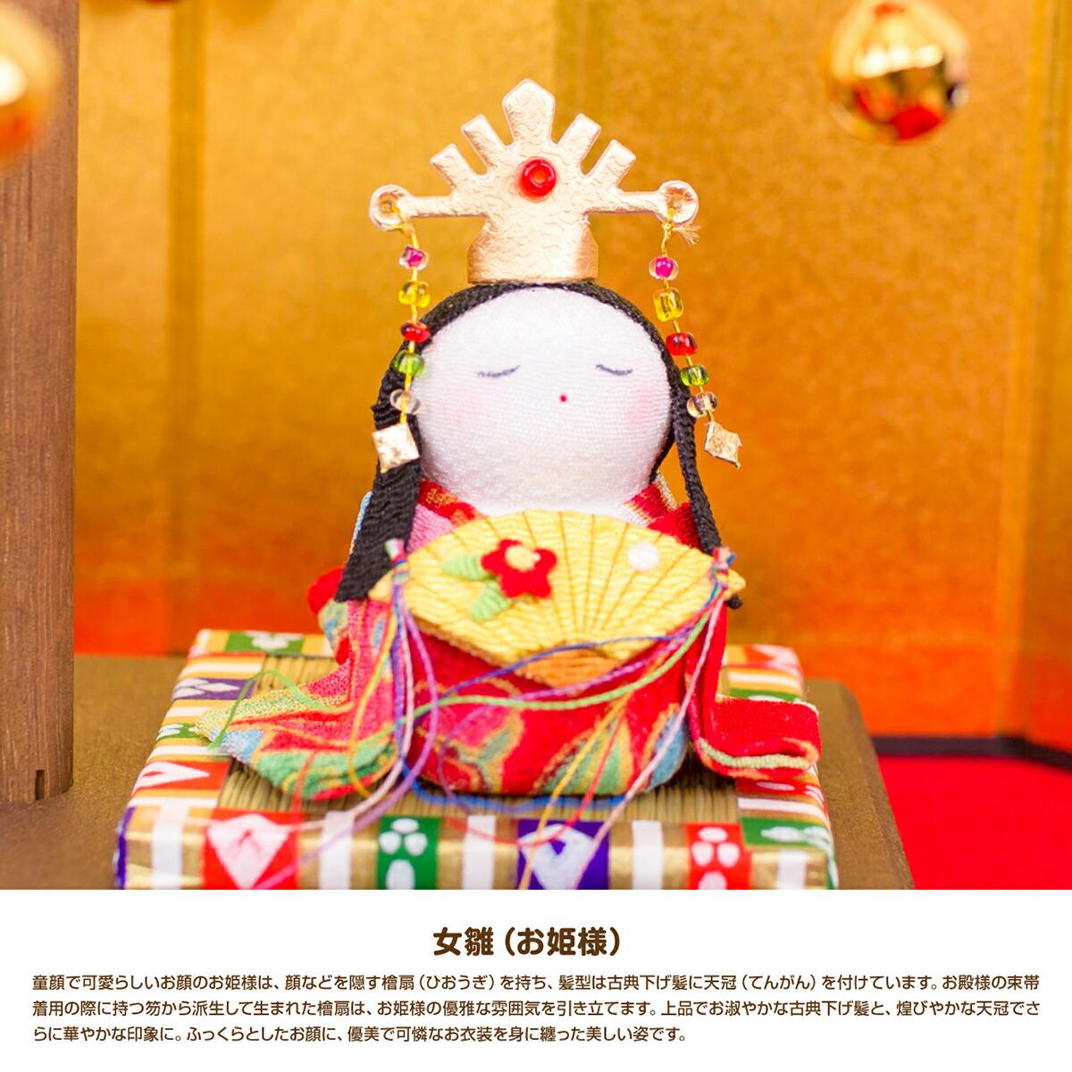 https://image.rakuten.co.jp/komari/cabinet/hina7e4/r/1-330_m09.jpg