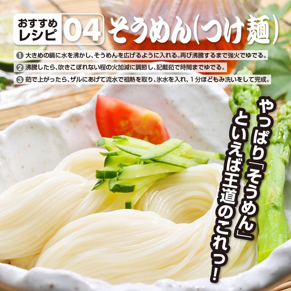 【楽天市場】送料無料(一部地域除く) うどん まるごと涼味 ...
