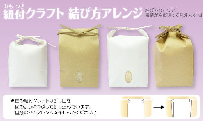 クラフト袋 クラフトボックス 通販 【クラフトパッ …