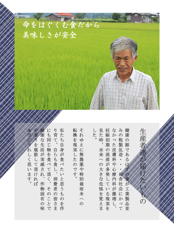≪特別栽培米≫山形県産つや姫