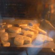 クッキー専用米粉で作るクッキー 焼く