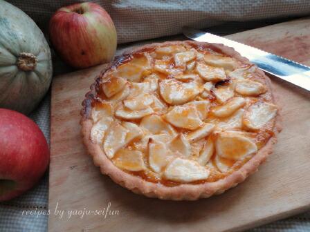 米粉で作るかぼちゃとリンゴのタルト