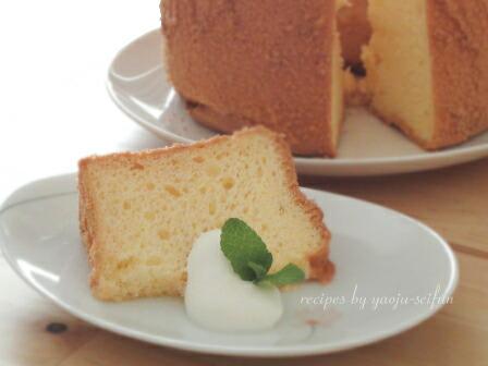 洋菓子用米粉でつくるシフォンケーキ