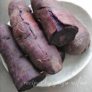 米粉の紫芋クッキー <br /> 芋をふかす