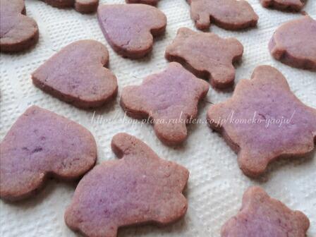 クッキー専用米粉でつくる紫芋クッキー