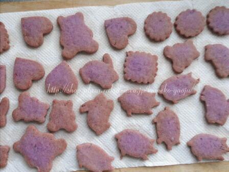 クッキー専用米粉で作る紫芋クッキー