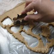 米粉のジンジャークッキー 型抜き