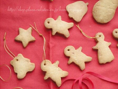 クッキー専用米粉でつくるジンジャークッキー