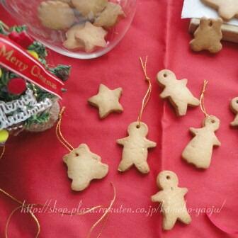 米粉のジンジャークッキーの作り方