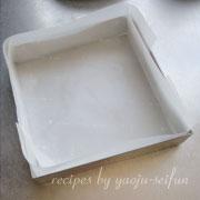 製菓製パン用米粉で作るブラウニー 型に紙を敷く
