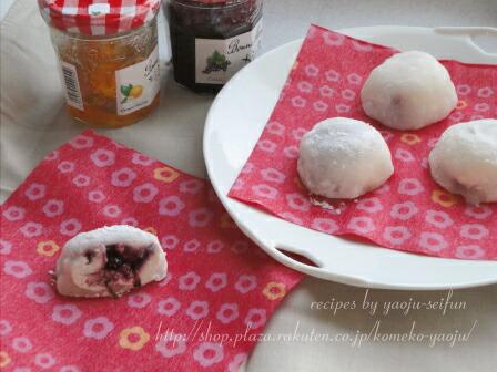 もち粉で作るクリームチーズ大福
