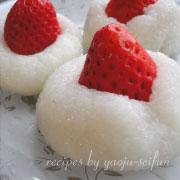 道明寺粉の雪割苺 形を整える