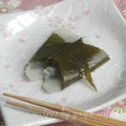 桜葉を使ったレシピ 鯛の桜葉巻き 召し上がれ