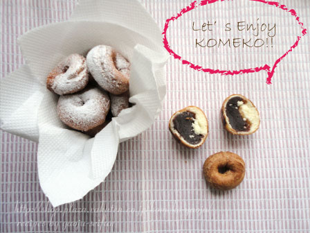 洋菓子用米粉でつくるドーナツ