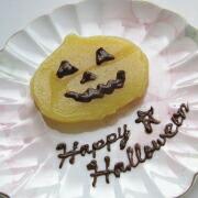 ハロウィンにかぼちゃのういろう チョコトッピング完成