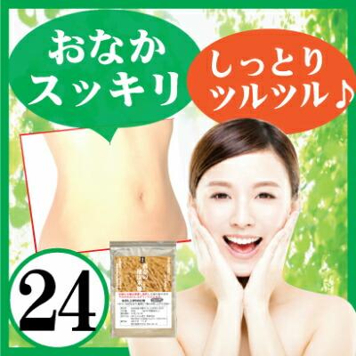 米ぬか販売