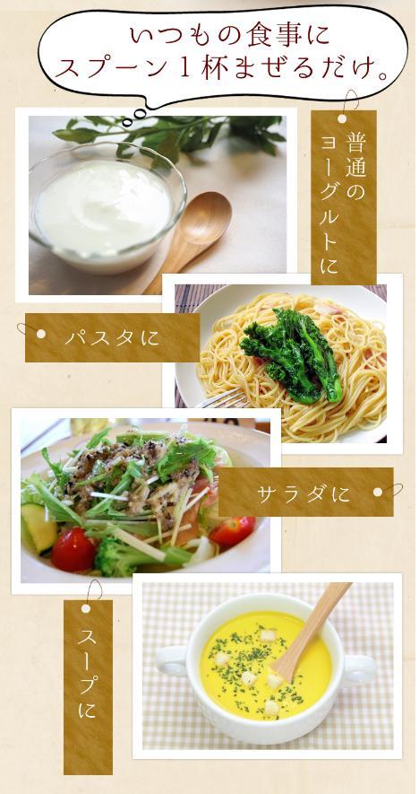 便秘 サプリ レシピ2