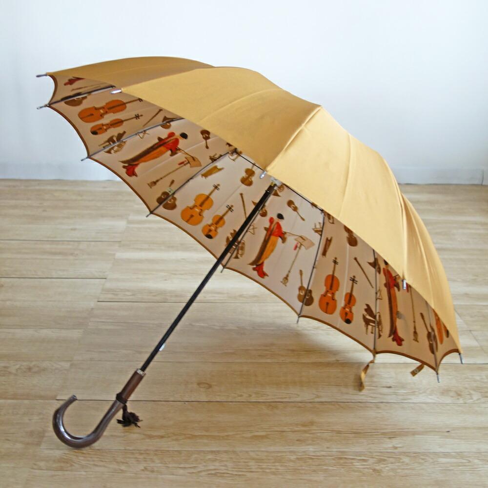 傘 取 られ ない 方法