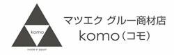 まつげエクステ商材の日本製グルー専門店 コモ
