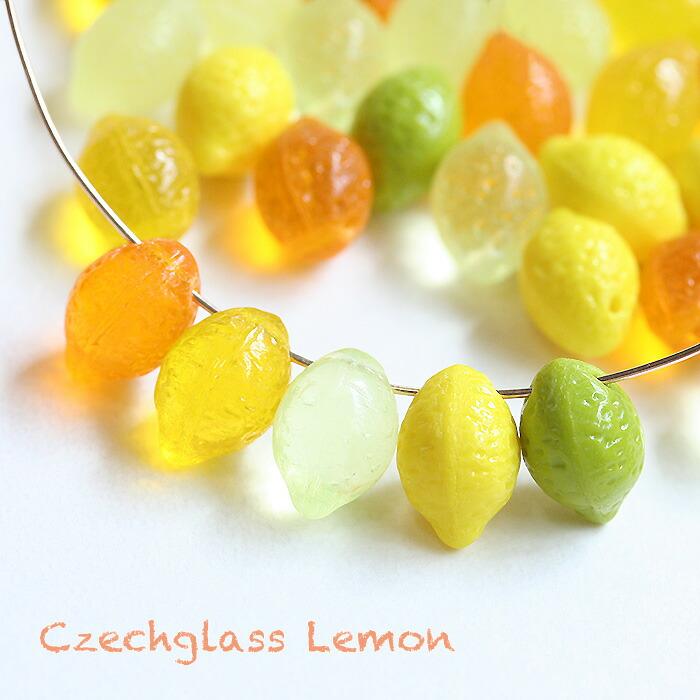 チェコビーズ レモン 10×14mm《4個》