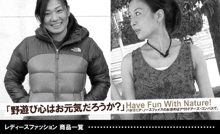 【レディースファッション】TOP