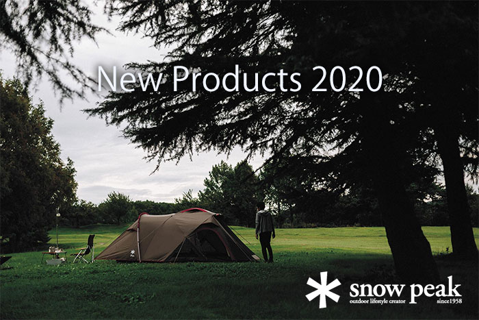 2020Newproducts