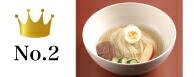 盛岡冷麺、ぴょんぴょん舎、韓国冷麺、冷麺